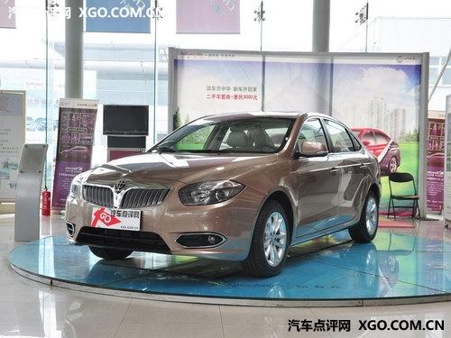 预计售8-12万 中华530于8月底正式上市