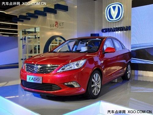 自主研发新车型 长安逸动于明年3月上市
