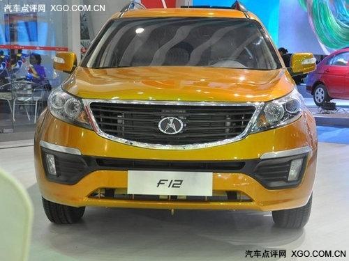 售价6-7万元 川汽野马F12将明年初上市