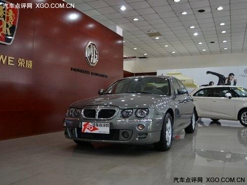 上汽MG7现金优惠1.9万元 另有特价车型