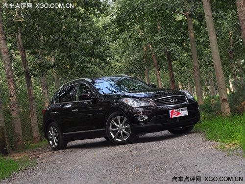 英菲尼迪EX南京最高优惠7万 少量现车