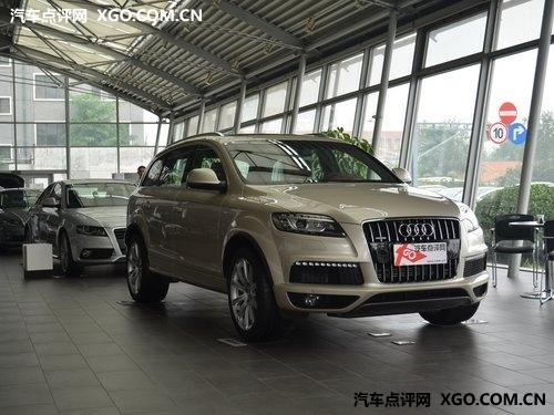 售价88.6万起 2012款奥迪Q7柴油版上市
