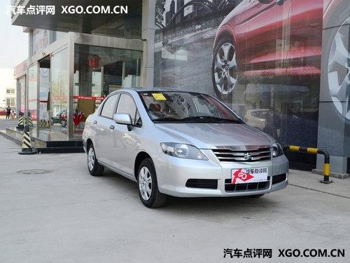 广本理念南京最高现金优惠1.2万 有现车