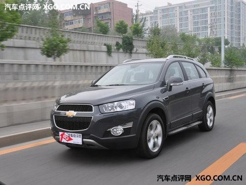 进口科帕奇南京最高降1万 送千元装潢