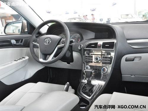 8月底上市 华晨新家轿——中华H530展望