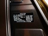 2011款 3.5L CVT-第3张图