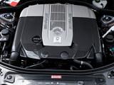 2010款 S 65 AMG-第2张图
