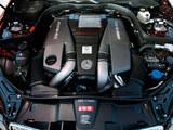 奔驰E级AMG发动机