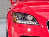 奥迪TT RS前灯