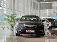 讴歌TL南京最高现金优惠3万 少量现车