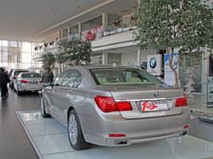 售206.35-270.35万 宝马7系新车型上市