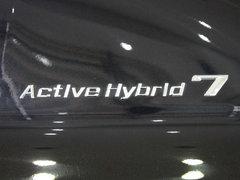 宝马7系引领车坛十大创举 驾驭不断向前