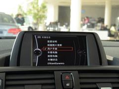 """""""1""""见钟情 个性双选 新BMW1系27.8万起"""