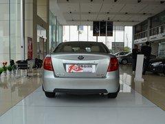 奔腾B50南京最高优惠8000元 现车在售