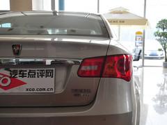 荣威350南京最高现金优惠1.1万 送装潢