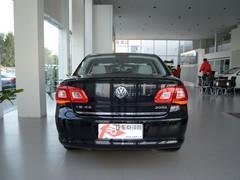 一汽-大众宝来优惠8千元 部分现车在售