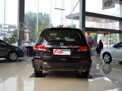 广本奥德赛优惠1.2万元 部分现车在售