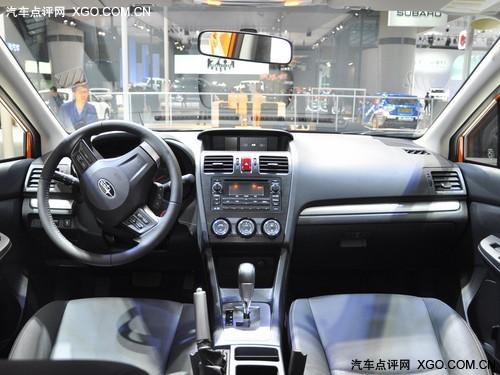 先引入三款车型 斯巴鲁XV于2月15日上市