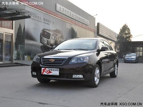 帝豪EC7现金降4000元 自动挡车型需预订
