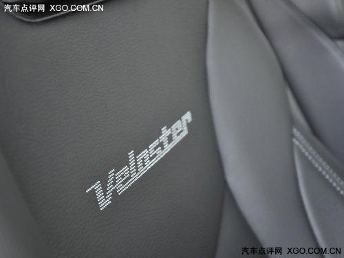 用实惠感受时尚 现代Veloster购买推荐