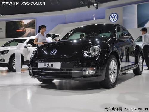 2012款大众甲壳虫5万元预定 展车即将到