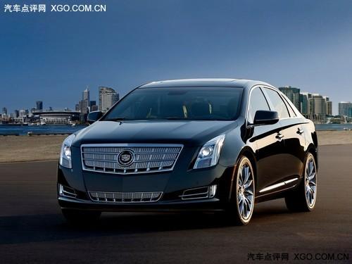 新旗舰车型 凯迪拉克XTS将亮相北京车展