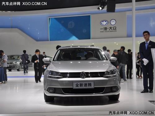 新速腾2月上市 一汽-大众明年推4款新车