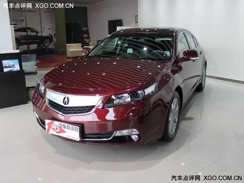 2012款讴歌TL火热预定中 首批现车已售