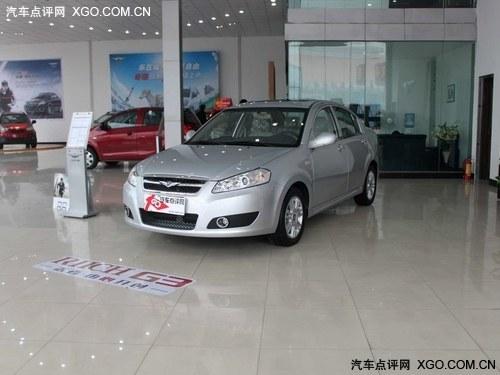 瑞麒G3全系优惠5000元 店内有多色现车