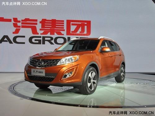广汽传祺GS5接受预定 cross跨界新选择