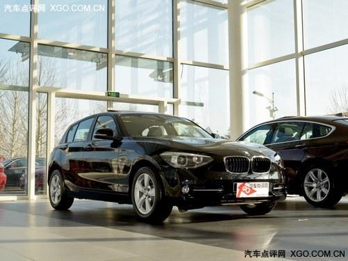 宝马1系订金5万3月可提车 现有银色现车