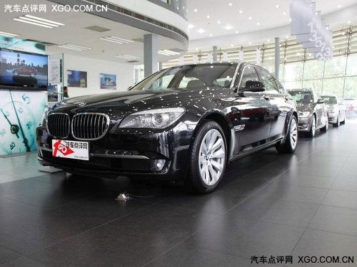 驾驭世界不断向前 BMW 7系体验舒适之悦