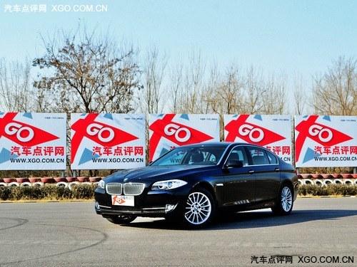 520Li/525Li 华晨宝马5系将换2.0T引擎