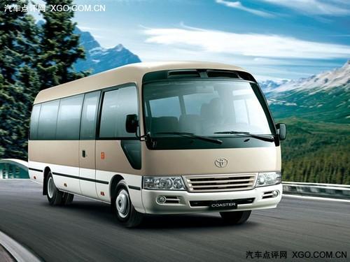 丰田柯斯达中巴现车发售 37.25万元起售