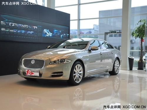 捷豹XJ南京最高降56.8万 最低仅售80万