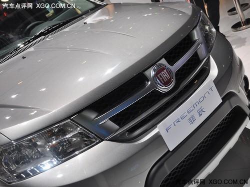 先推2.4L车型 菲亚特SUV于明年1月上市