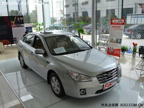 2012款奔腾B50最高优惠1.5万 大气实用