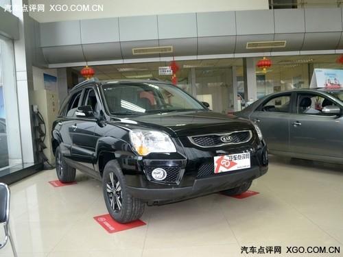 起亚狮跑南京最高优惠2.1万 现车送装潢