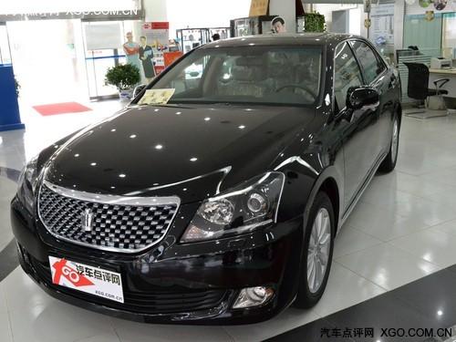 皇冠车型最高让利4万元 全系有现金优惠