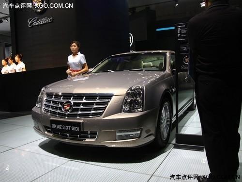 凯迪拉克SLS赛威南京最高现金优惠5.5万