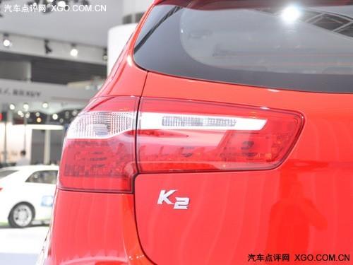 东风悦达起亚K2两厢将于明年一季度上市