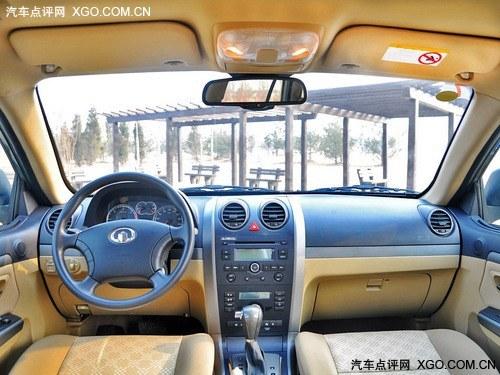 哈弗SUV领域称雄 入选年度党政机关用车