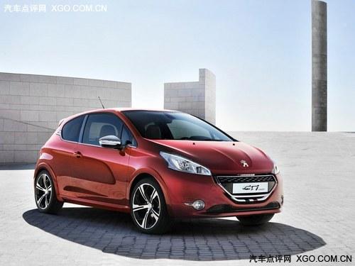 日内瓦全球首发 标致将推208混动概念车