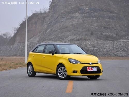 上海汽车名爵MG3-MG3最高现金优惠8000元 两年贷款零利率高清图片