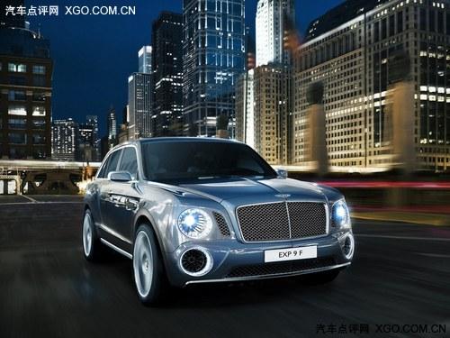 巴黎车展发布 宾利将推出全新概念超跑