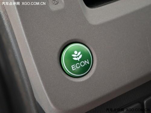 突显ECON节能亮点 新思域让您轻松驾驶