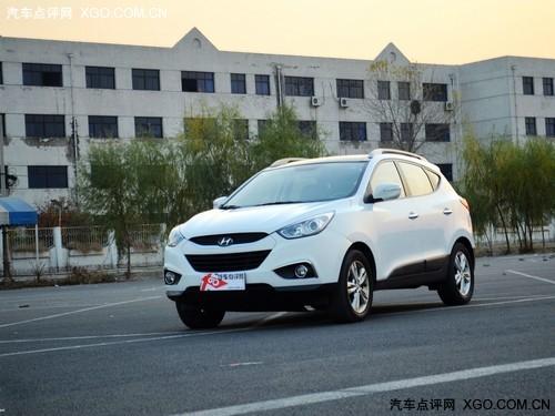 北京现代ix35优惠1.2万 部分现车在售