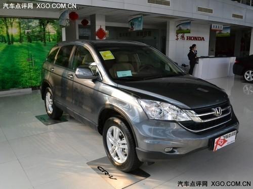 东本CR-V南京暂无优惠有现车