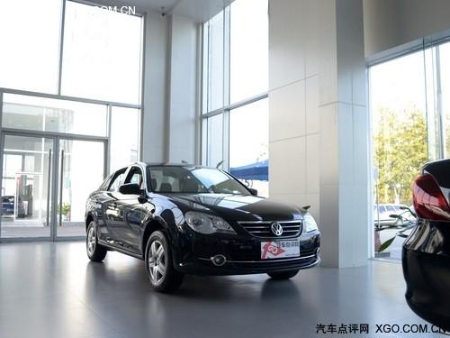 大众宝来最高优惠8千元 部分车型需预定