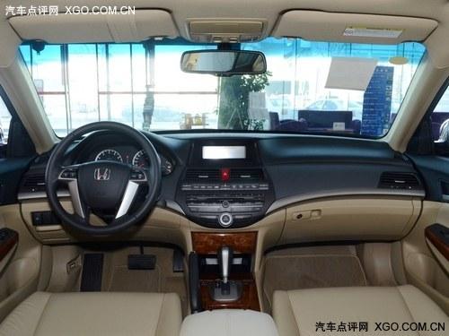 配置有提升 2012款锋范/雅阁正式上市